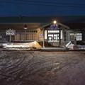 藻琴駅 駅舎