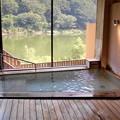 Photos: 高見屋風呂