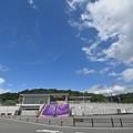 Photos: あしかがフラワーパーク駅