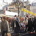 Photos: 2008年11月29日 酉の市 浅草 鷲神社 DSC00608