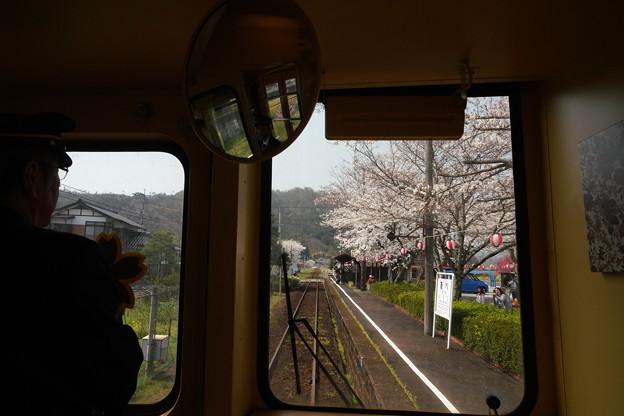 Photos: 昭和号DSC08531