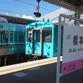 DSC08472