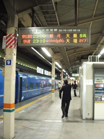 東京駅10番線ホーム、左に止まっているのは銀河