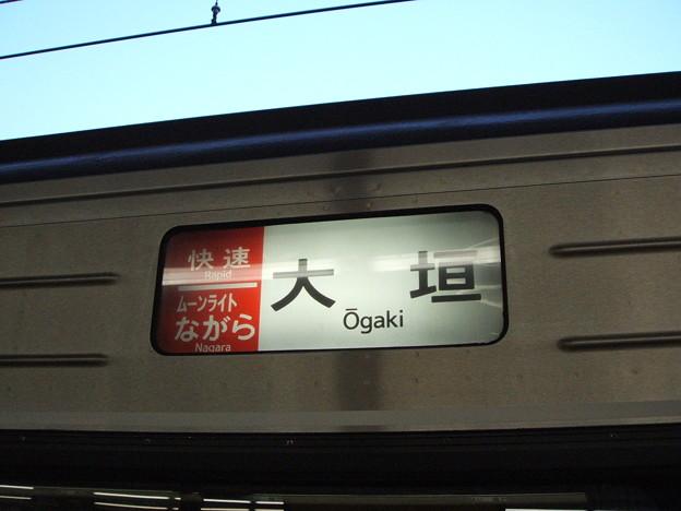 Photos: 08 大垣行きの字幕