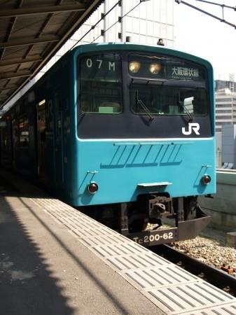 大阪到着後、大阪環状線を1周する