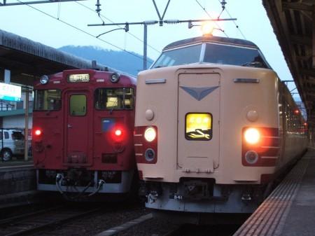 城崎温泉に戻り特急で尼崎へ向かう、そのあと宿のある三ノ宮に向かった