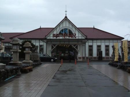琴平駅駅舎
