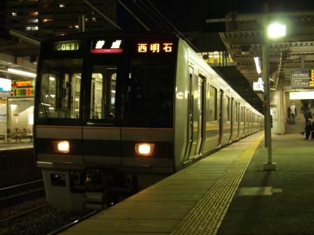 京橋で東西線に乗り換え、そして尼崎に到着