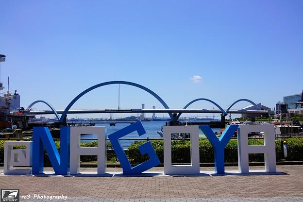 nagoya port_04