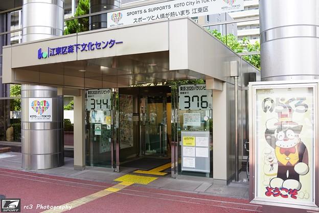 norakuro_06