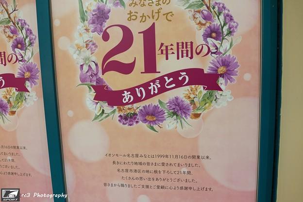 Photos: minato_005