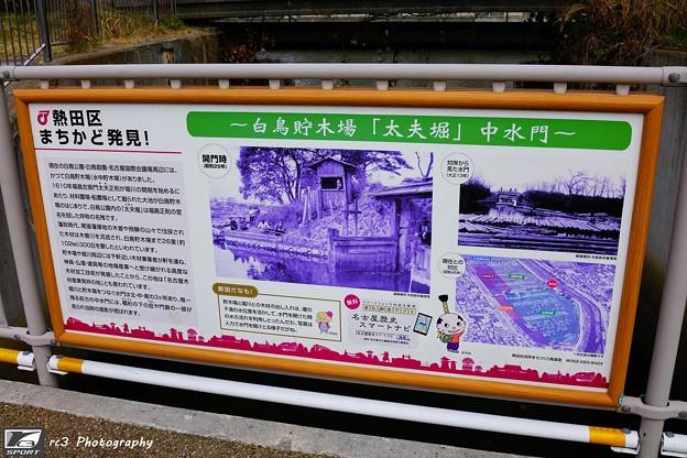 Photos: horikawa_08