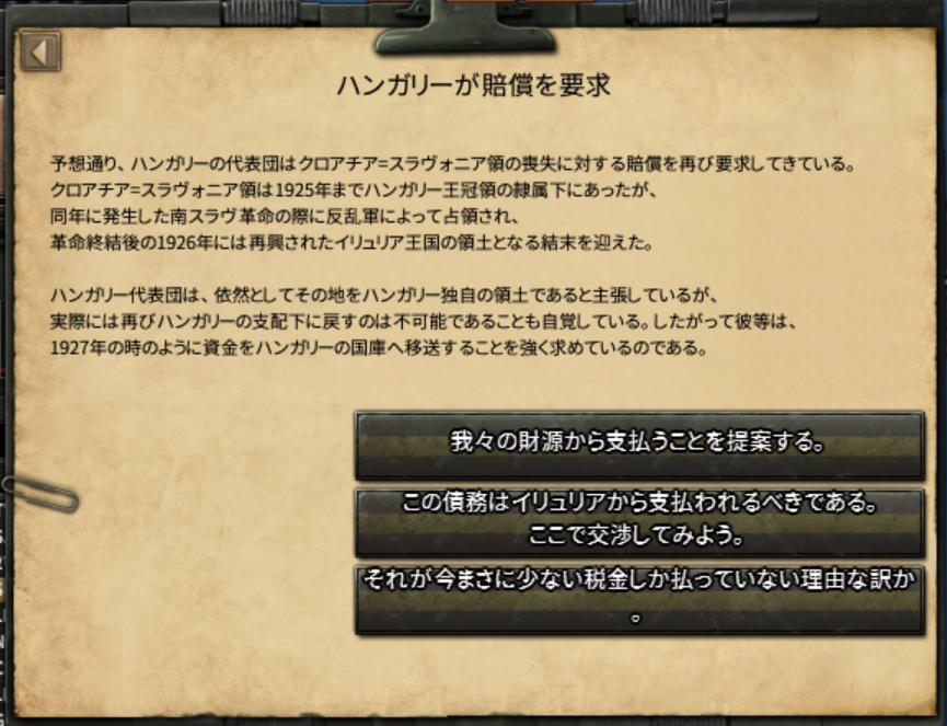 http://art5.photozou.jp/pub/933/3235933/photo/259977932_org.png