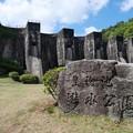 Photos: 石積ダム