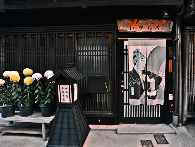 木曽路はすべて山の中である ~奈良井宿 いかりや~