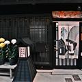 Photos: 木曽路はすべて山の中である ~奈良井宿 いかりや~