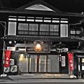 Photos: 木曽路はすべて山の中である ~木曽福島 七笑酒造~