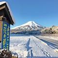 Mt.Fuji に続く路