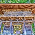 Photos: パワースポット ~武田八幡宮~