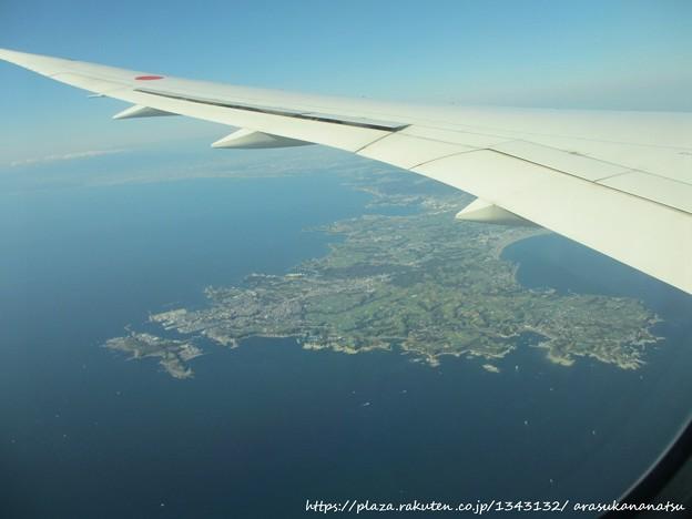 Photos: 1589 伊豆半島