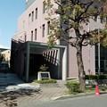 渋谷区のアメリカ橋公園での画像3