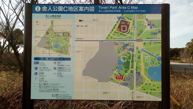 舎人公園の案内図1