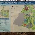 Photos: 舎人公園の案内図1