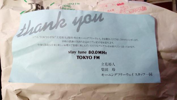 TOKYOFMから届いたもの1