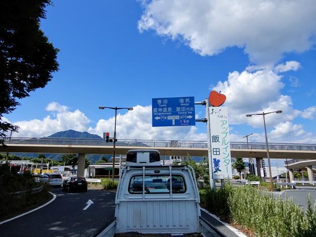 Photos: 飯田IC出口