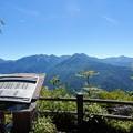 Photos: しらびそ高原の眺望