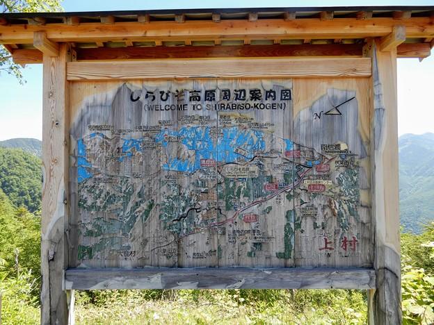 Photos: しらびそ高原周辺案内図
