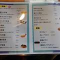 Photos: 喫茶かみのメニュー