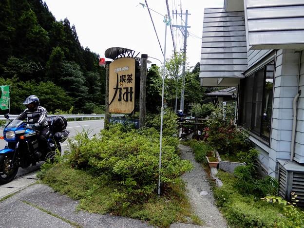 Photos: 喫茶かみ