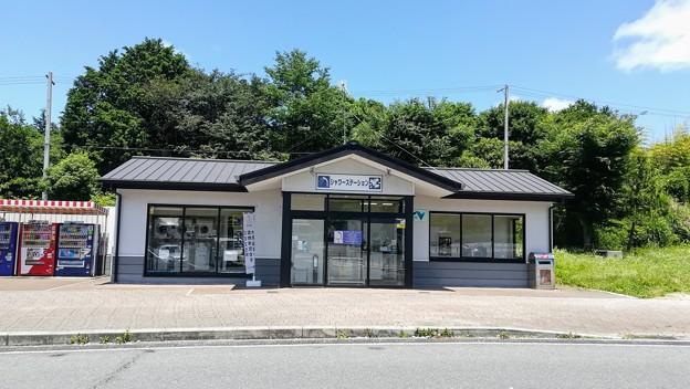 Photos: 草津SA シャワーステーション