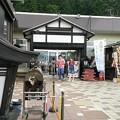 Photos: 恵那峡SA下り