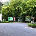 矢筈公園キャンプ場入口