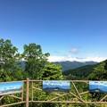 Photos: 南駒ヶ岳・空木岳・西駒ヶ岳