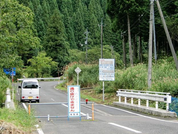 台風災害で通行止め