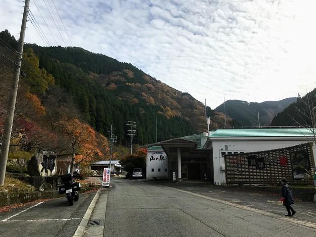 福知渓谷 山の駅