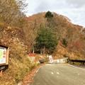 森林基幹道 千町・段ヶ峰線 通行止
