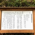 Photos: サムハラ神社由来