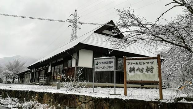 Photos: 雪の耕心村3号館