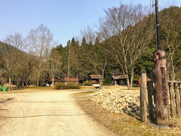 杉原紙の里(三国公園鳥羽キャンプ場)