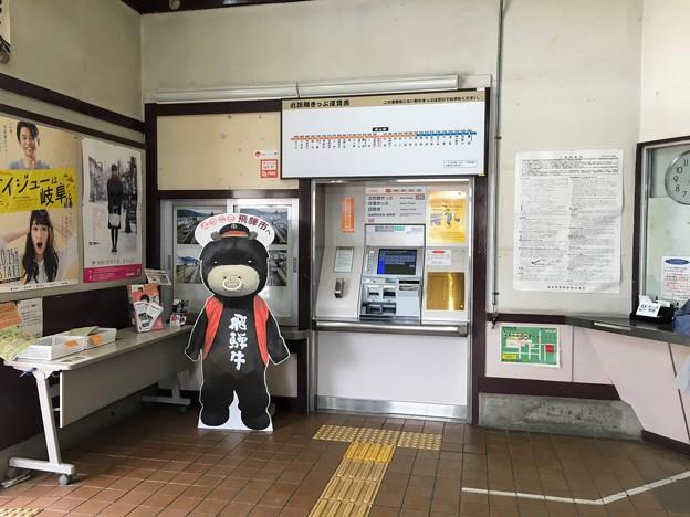 飛騨古川駅待合室