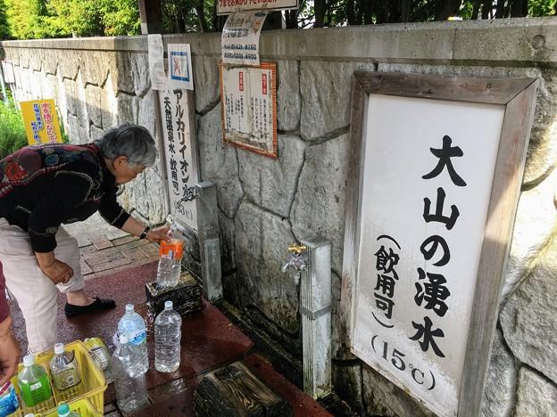 大山の湧水と天然温泉水