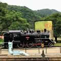 若桜駅のSL