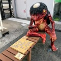 Photos: 妖怪ベンチ 河童