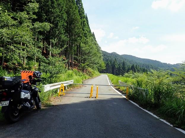 Photos: 林道ダルガ峰線 通行止め