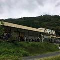 大江の里自然牧場 ココガーデン