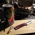 Photos: 肥後の守シースナイフ